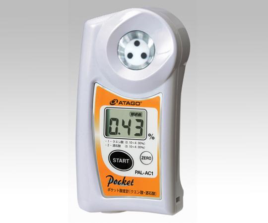 ポケット酸度計PAL-AC1 【アズワン】【02P06Aug16】