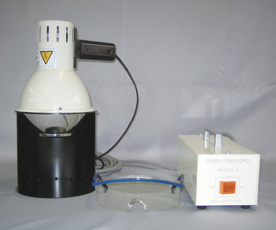 UV硬化装置 HLR100T-2 【アズワン】【02P06Aug16】