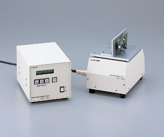 振動試験機アタッチメント CV-101A 【アズワン】【02P06Aug16】