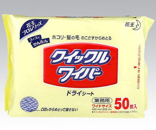 クイックルワイパー 業務用ドライシート 【アズワン】