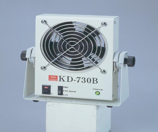 直流送風式除電器 KD-730B 【アズワン】【02P06Aug16】