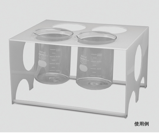 超音波UV洗浄機 BR05 【アズワン】