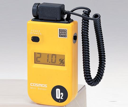 デジタル酸素濃度計 XO-326IISB 【アズワン】【02P06Aug16】