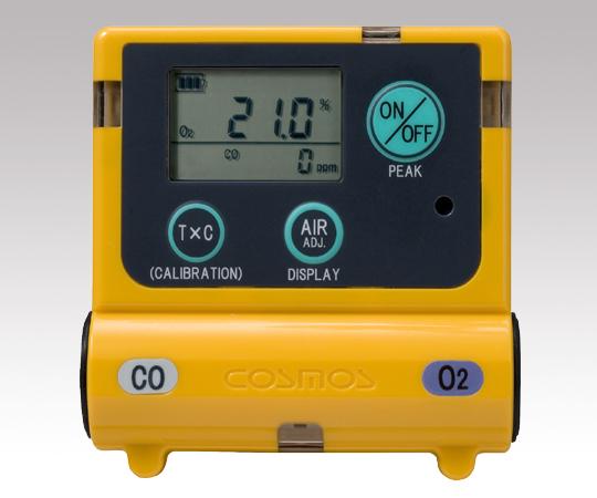 装着型ガス濃度計 XOC-2200 【アズワン】【02P06Aug16】