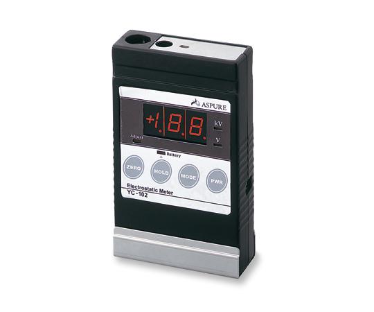 静電気測定器 YC-102 【アズワン】