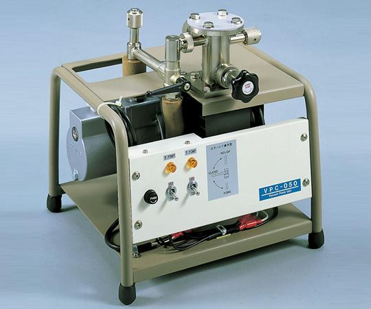 高真空排気装置 VPC-051 【アズワン】