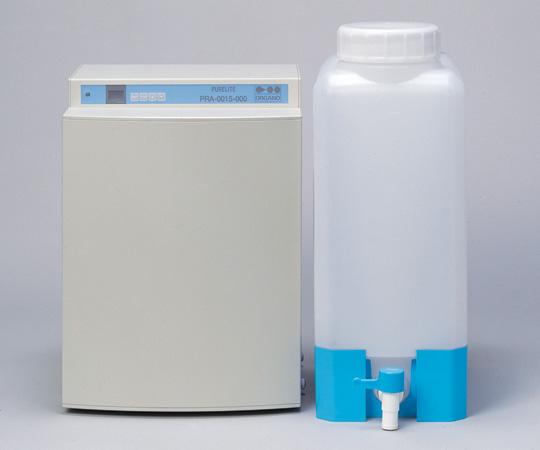 純水製造装置 PRA-0015-0V1 【アズワン】