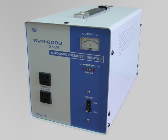 交流定電圧電源装置 SVR-3000 【アズワン】
