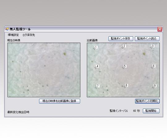 画像管理ソフトフォトロガーF9 【アズワン】【02P06Aug16】