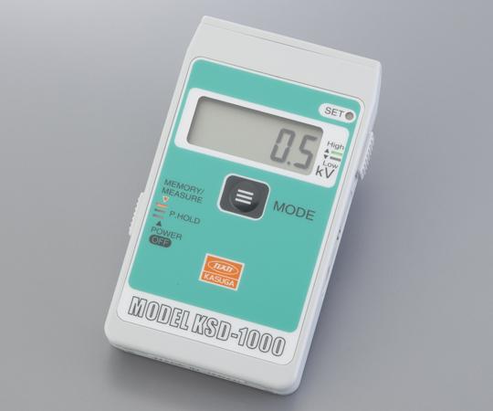 デジタル静電電位測定器 KSD-1000 【アズワン】【02P06Aug16】