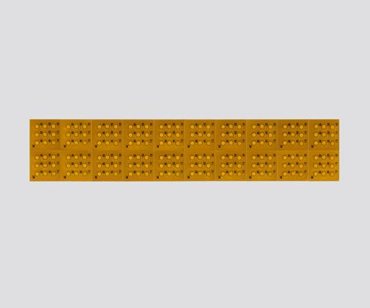 サーモピット(不可逆性) 9MC120 【アズワン】