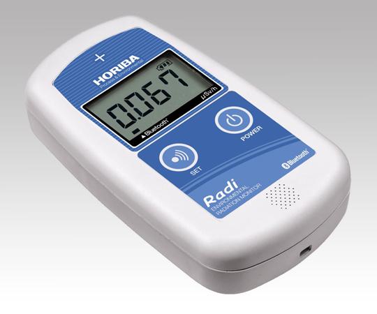 環境放射線モニタPA-1100 【アズワン】【02P06Aug16】