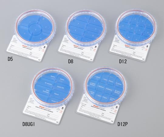 生体組織保存容器 M971-D12P 【アズワン】