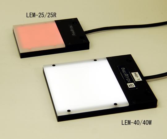 エッジ型面LED照明LEM-40/40R 【アズワン】