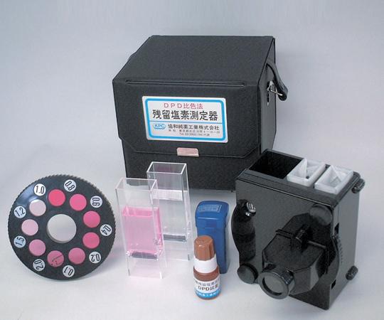残留塩素測定器 DPD測定器 【アズワン】