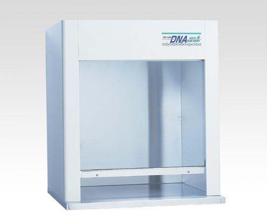 DNAワークブース NSV-4 【アズワン】