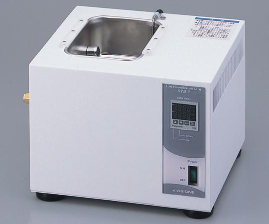 低温恒温水槽(ペルチェ式) CTB-1 【アズワン】