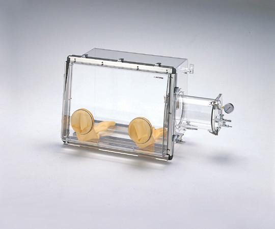 ガス置換型アクリルグローブボックスB型 【アズワン】