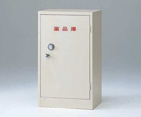 薬品保管庫 23DR 【アズワン】