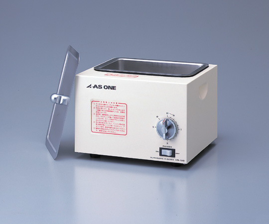 超音波洗浄器普及型 VS-100 【アズワン】【02P06Aug16】