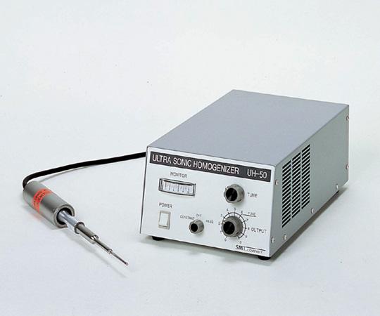 超音波分散機 UHー50 【アズワン】