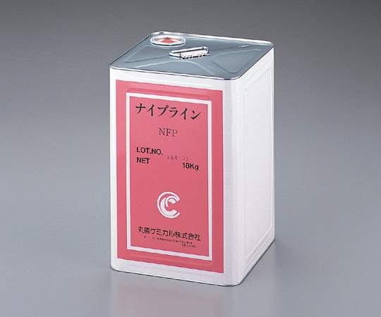 アズワン理化学製品も全て当店にて購入可能となりました 不凍液 ナイブラインNFP アズワン 大特価!! セールSALE%OFF