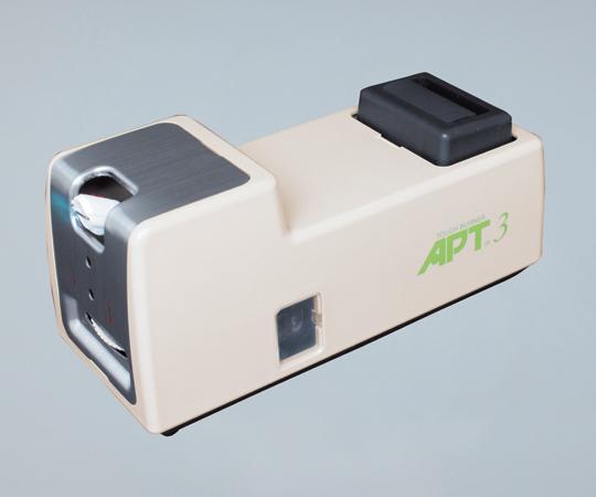ホースレスバーナー APT-3 【アズワン】