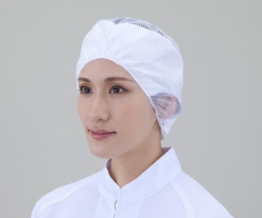 電石帽SR-1 L 20入 【アズワン】