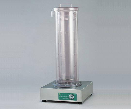 超音波ピペット洗浄器 UCL-1730N 【アズワン】