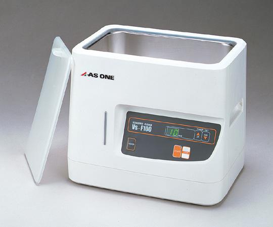 超音波洗浄器 VS-F100 【アズワン】【02P06Aug16】