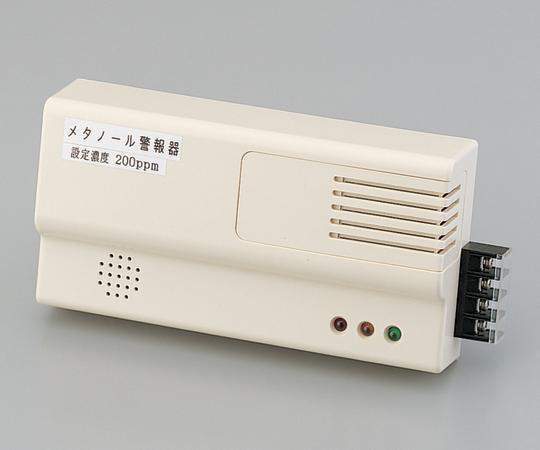 定置型ガス警報器 JKーCH3 【アズワン】