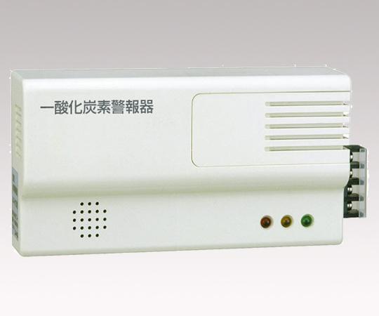 定置型ガス警報器 JKーCO 【アズワン】