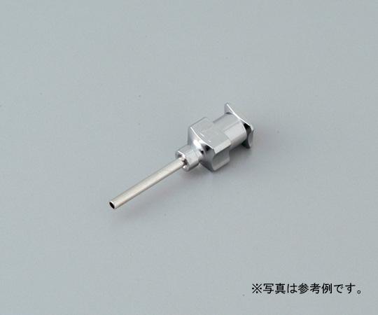 金属ニードルSNA-19G-C 60本入 【アズワン】