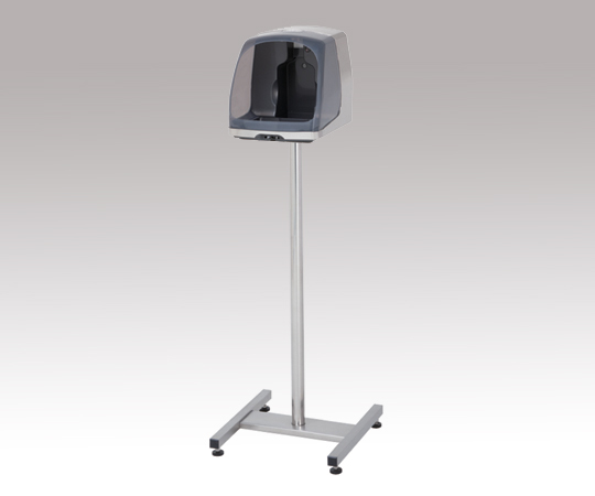 【無料健康相談付】【ナビス】自動手指消毒器HDI-9000(S), プロ用ヘアケア&コスメ リヤン:96d560e8 --- sunward.msk.ru