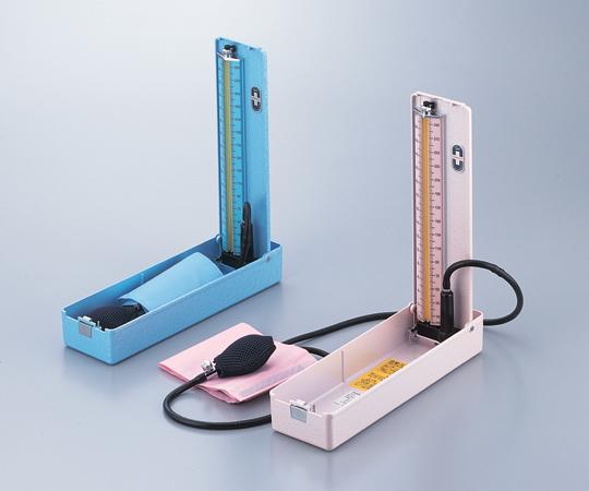 【無料健康相談 対象製品】【ナビス】水銀血圧計 No.605P スカイブルー