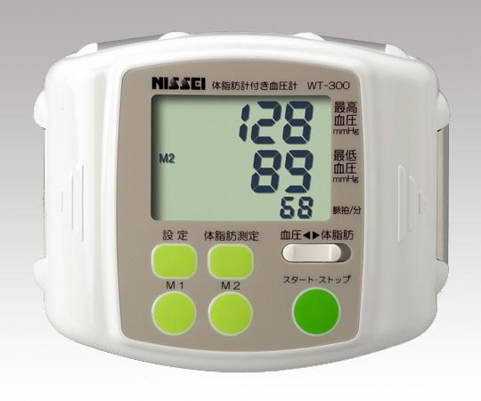 【送料無料】【無料健康相談 対象製品】【ナビス】電子血圧計 WT-300 【fsp2124-6m】【02P06Aug16】