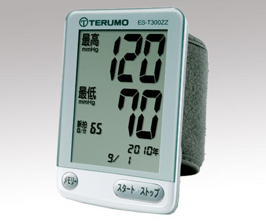 【ナビス】電子血圧計 手首式 ES-T300ZZ