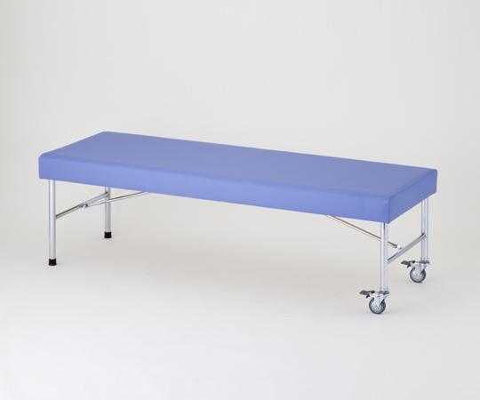 【無料健康相談 対象製品】【ナビス】移動式診察台ブルー