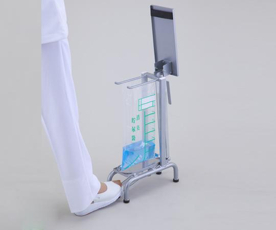 【無料健康相談 対象製品】【ナビス】貯尿用足踏みスタンド貯尿袋用
