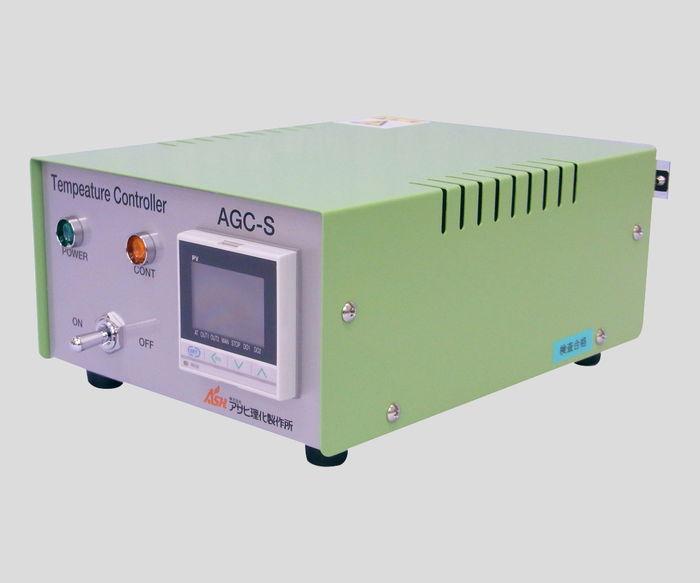 温度コントローラーAGC-S