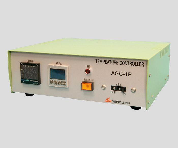温度コントローラーAGC-1P