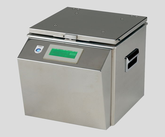 2ml常温用ホルダーCM-1-2H