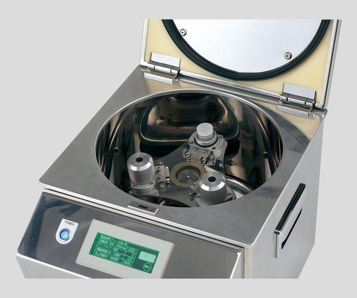 30ml常温用ホルダーCM-1-30H