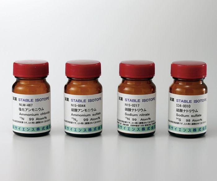 AmmoniumSulfate15N40