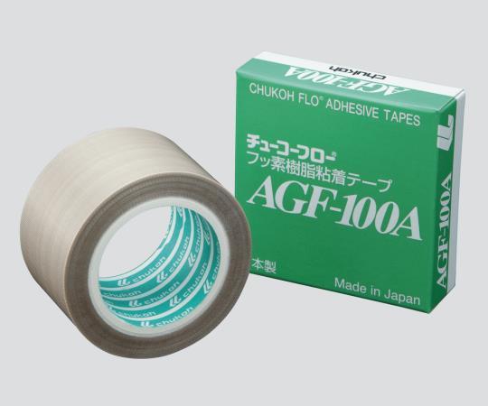 【アズワン】 テープAGF-100A-0.18-250
