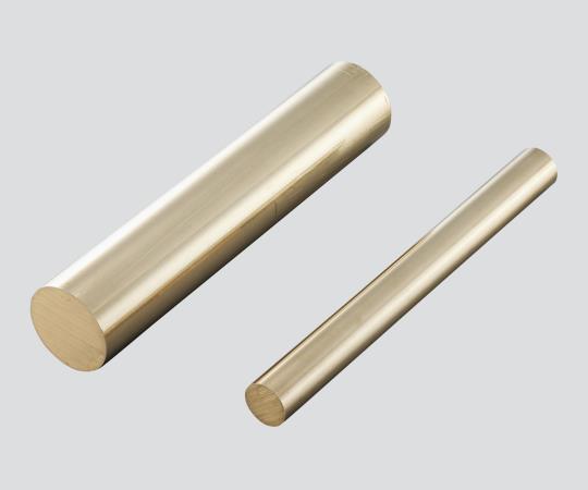 【アズワン】 黄銅丸棒MRBR-φ60×1000