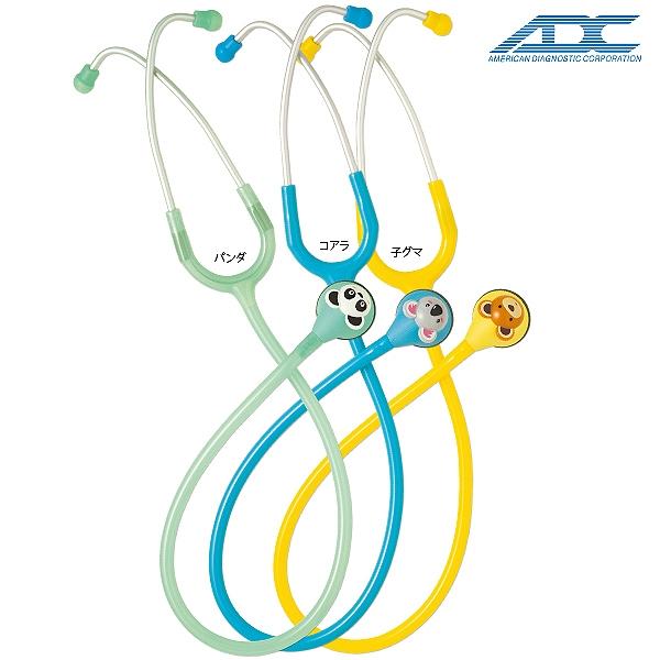 医療用聴診器 ADスコープ アディマルズ 【小児用】 3タイプ 618FE