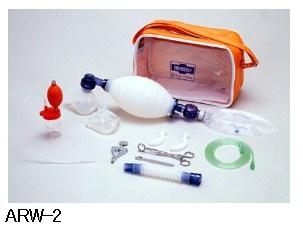 【送料無料】【無料健康相談 対象製品】ブルークロス救急蘇生セット (一般救急用) エマジンバッグシリーズ ARW-2 【高度管理】 【fsp2124-6m】【02P06Aug16】