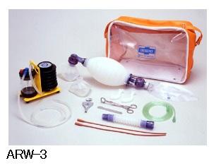 【送料無料】【無料健康相談 対象製品】ブルークロス救急蘇生セット (一般救急用) エマジンバッグシリーズ ARW-3 【高度管理】 【fsp2124-6m】【02P06Aug16】