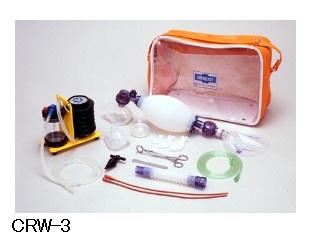 【送料無料】【無料健康相談付】ブルークロス救急蘇生セット (一般救急用) エマジンバッグシリーズ CRW-3 【高度管理】 【fsp2124-6m】【02P06Aug16】